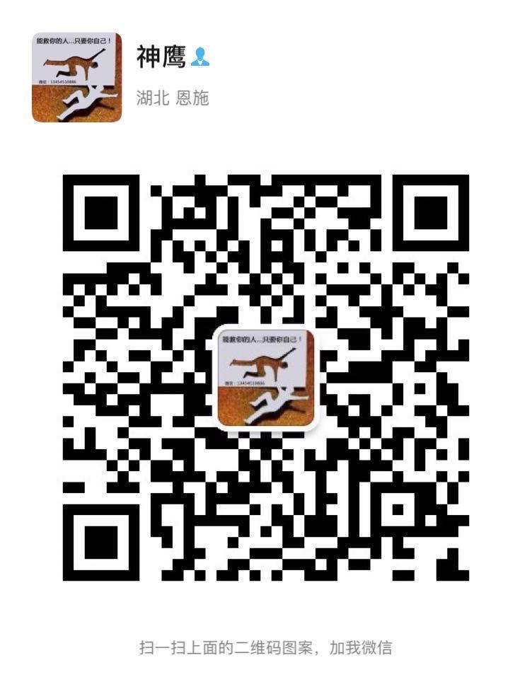 251f2a399ed31819807cd6e657697af.jpg